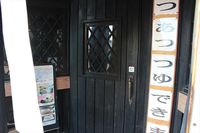 お店 入口
